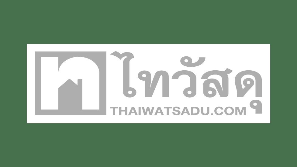 Thai Watsadu