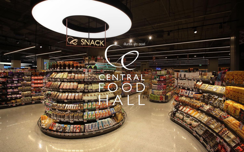 Central Food Hall