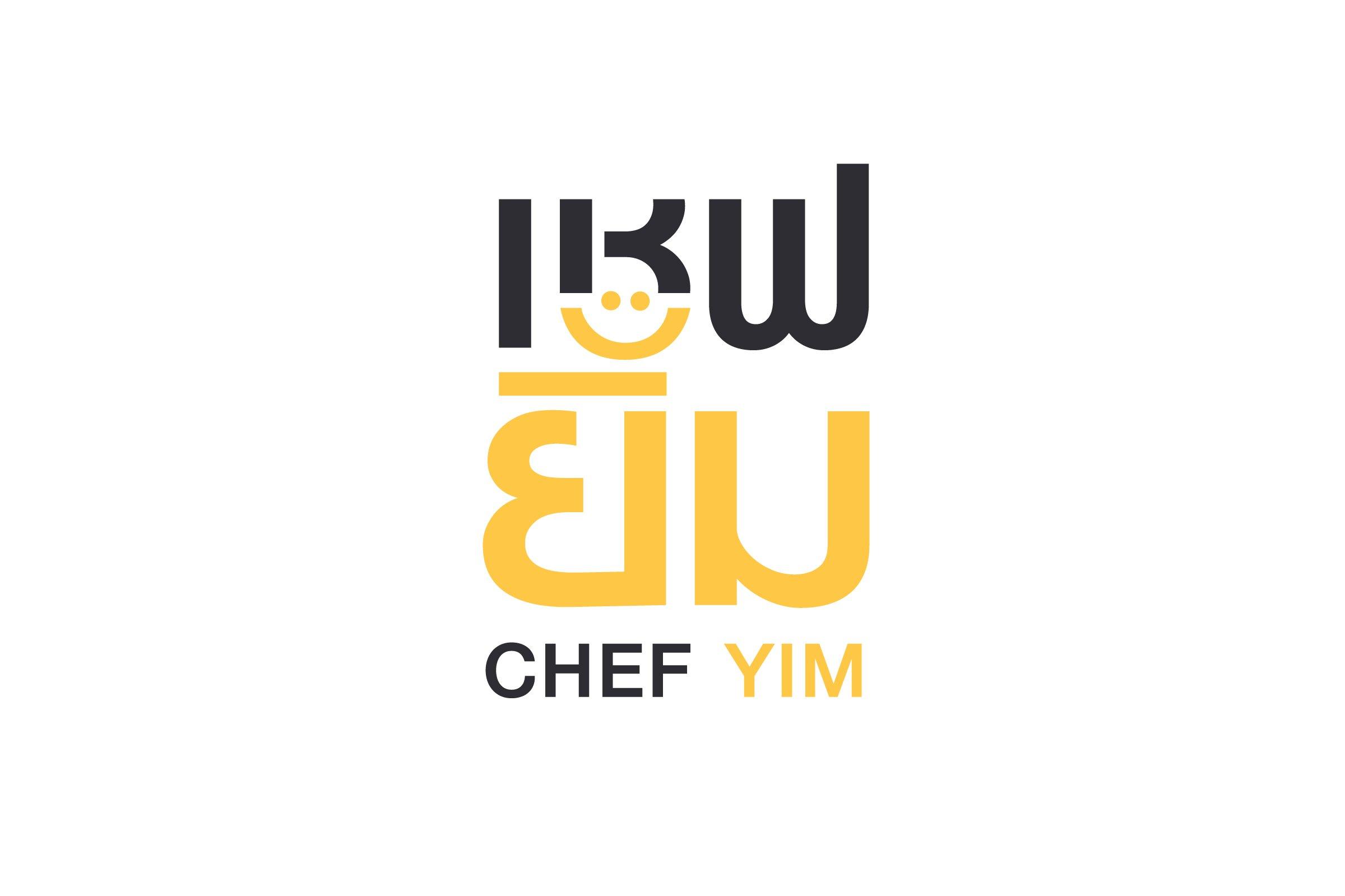 Chef Yim