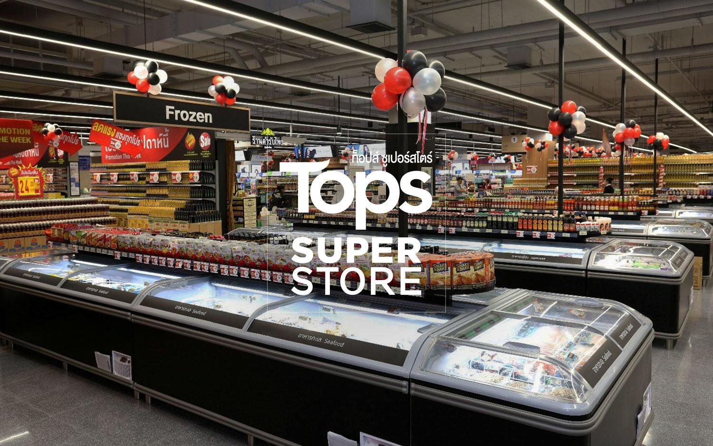 Tops Superstore