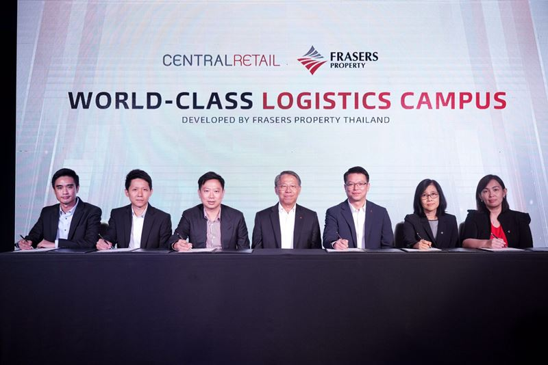 """""""Central Retail"""" has chosen """"Frasers Property Thailand"""" to Deliver Thailand's First World-Class Logistics Campus"""