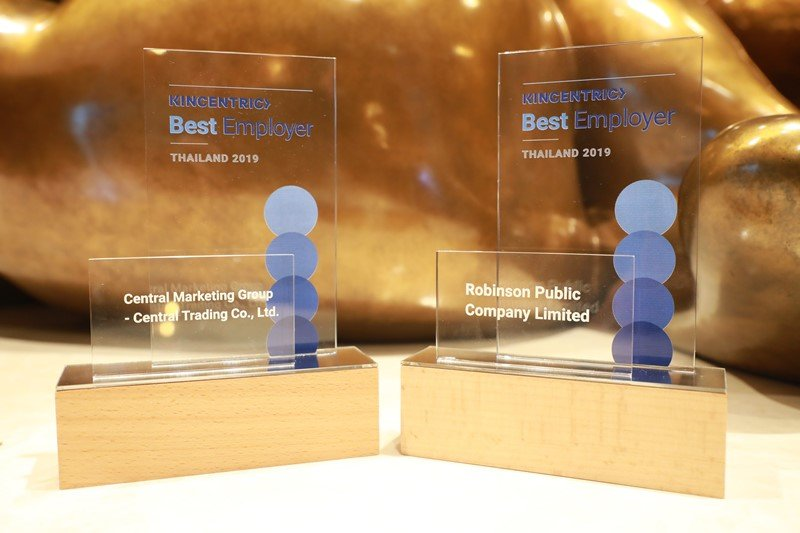 Central Retail's Robinson and Central Marketing Group won 'Best Employers Awards' from Kincentric Thailand
