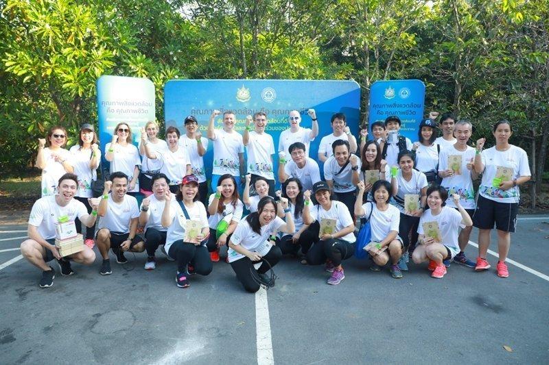 เซ็นทรัล รีเทล จัดงานวิ่งเก็บขยะครั้งแรก!! เดินหน้ารักษาสิ่งแวดล้อม ด้วยหัวใจสีเขียว