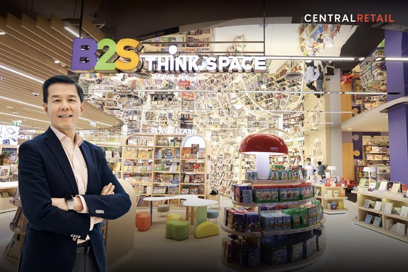 """CRC flourishes early this year, closing COL deal kicking off 1st project - """"B2S Think Space"""" at Central Chidlom"""