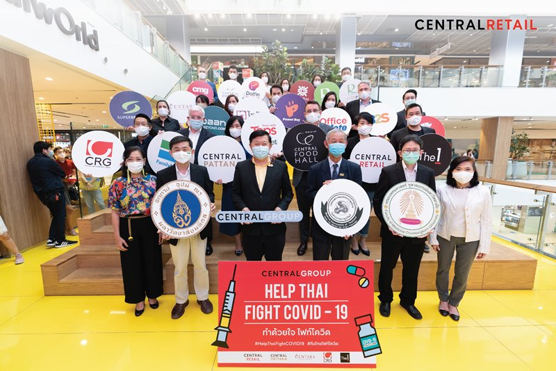 "Central Group launches ""Help Thais Fight COVID-19"", a historic fundraising project to support research and development for prevention and treatment of COVID-19 for Thai doctors by Thai people through the Medical Association of Thailand Under Royal Patronage"