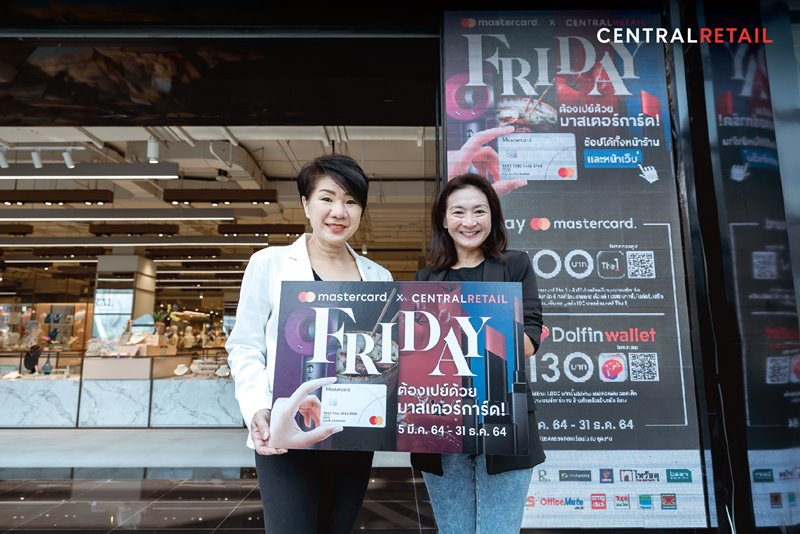 Central Retail Partners with Mastercard, For Its First Major Partnership of 2021, To Stimulate Thai Economy Through  'FRIDAY – Pay with Mastercard' Campaign This partnership is expected to generate over THB 3 billion in sales throughout 2021.