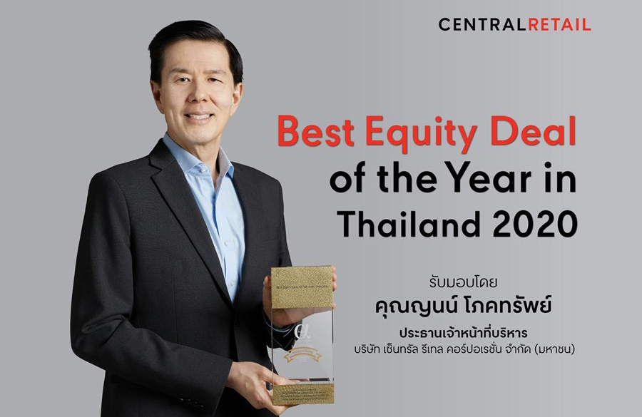 "CRC Won ""2020 Best Equity Deal of the Year in Thailand""  Underpinning the Stability of CRC Stocks"