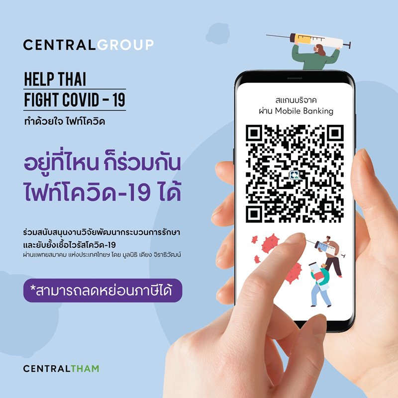 Help Thai Fight COVID-19