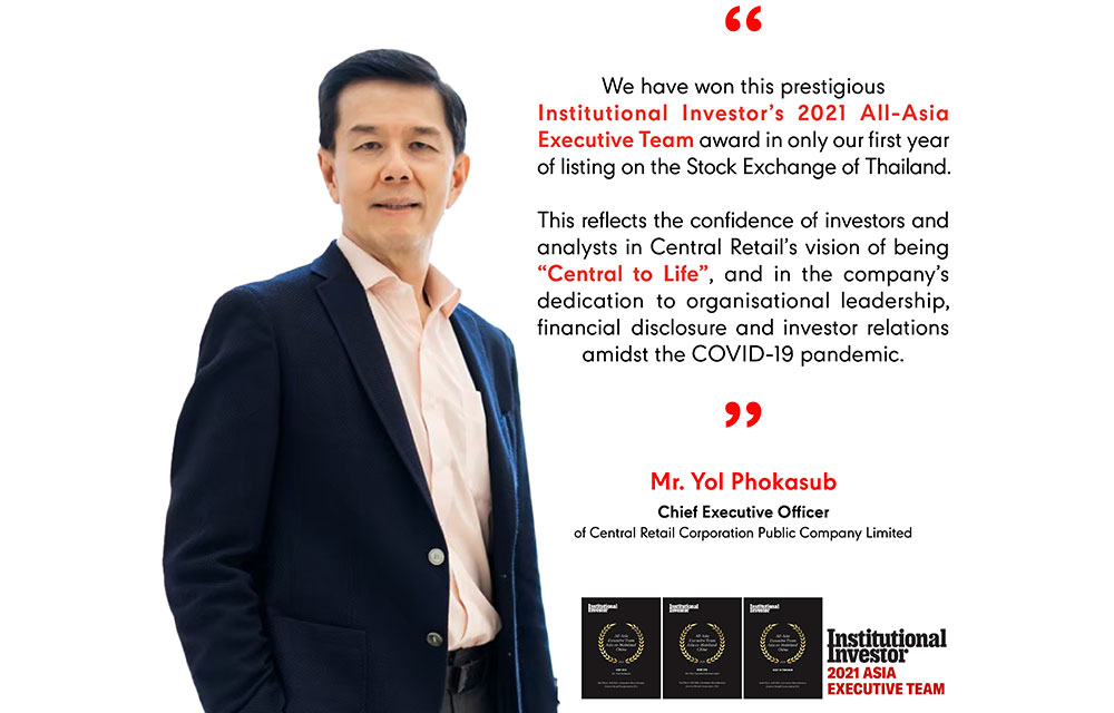 Central Retail Achieves 3 Major Awards from Institutional Investor's 2021 All-Asia Executive Team in The First Year After SET Listing