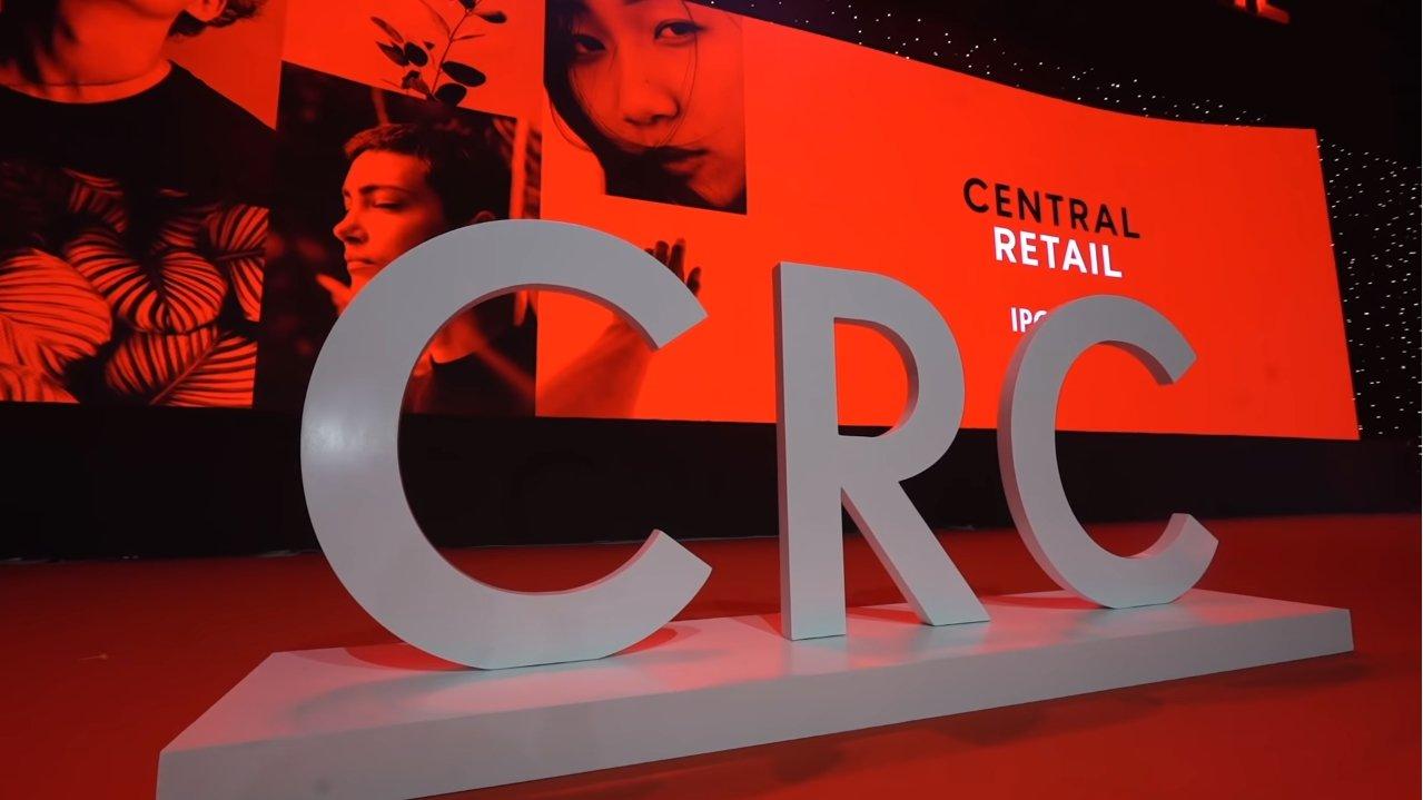 ประมวลภาพบรรยากาศงาน Central Retail IPO 2020
