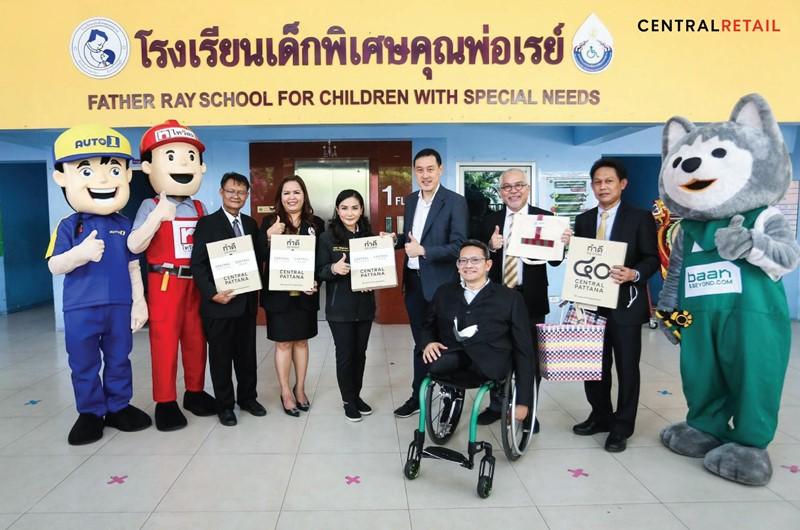 Thai Watsadu Empowering sustainable growth