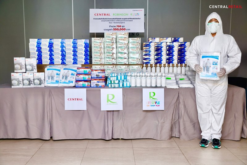 Central Retail supports the construction of urgent field wards and the procurement of medical equipment.