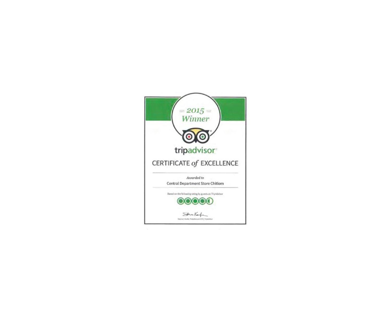 ห้างสรรพสินค้าเซ็นทรัล ชิดลม ได้รับรางวัลรับรองความเป็นเลิศ (2015 TripAdvisor Certificate of Excellence)