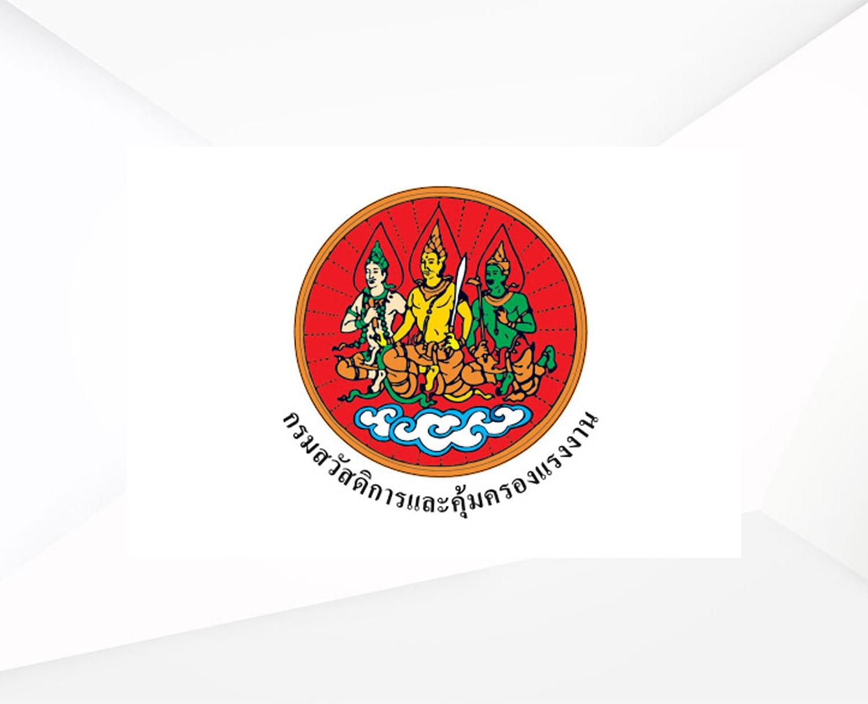 ร้านไทวัสดุ และบ้านแอนด์บียอนด์ทุกสาขา ได้รับรางวัลความเป็นเลิศด้านการจัดการแรงงานไทย ในปี พ.ศ. 2559 และ พ.ศ. 2560