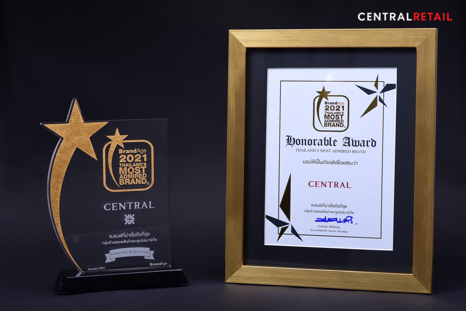 Global Thai Brand Award & Most Trusted Modern Sales Channel Retail Store in Thailand