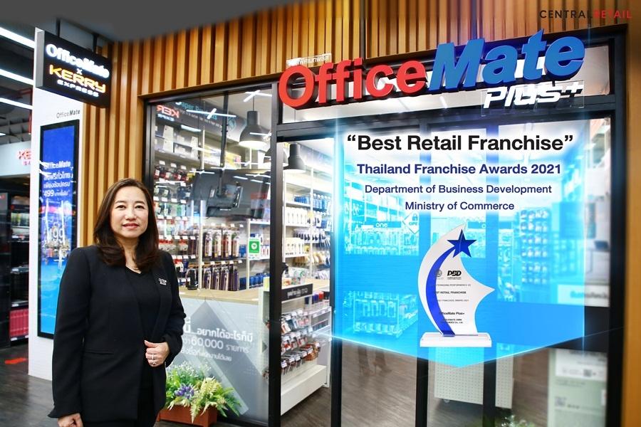 Best Retail Franchise