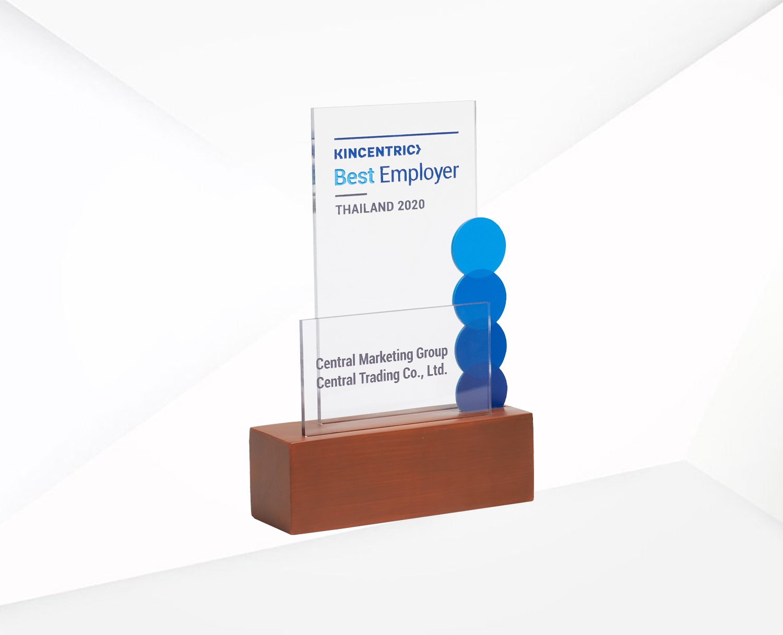 """รางวัล """"Best Employers Thailand 2020"""""""