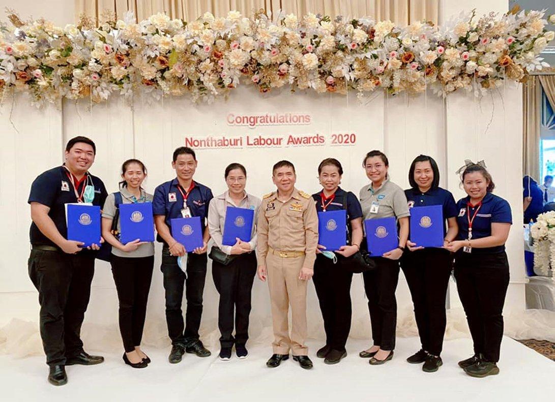 รางวัลสถานประกอบกิจการดีเด่น ด้านแรงงานสัมพันธ์และสวัสดิการแรงงาน ประจำปี 2563 ระดับประเทศ (Thailand Labour Management Excellence Award 2020) จำนวน 50  สาขา